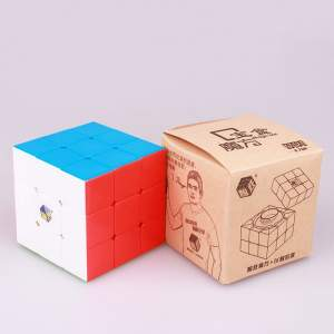 Yuxin SKRZYNIA SKARBÓW 3x3x3 Magic Cube Stickerless